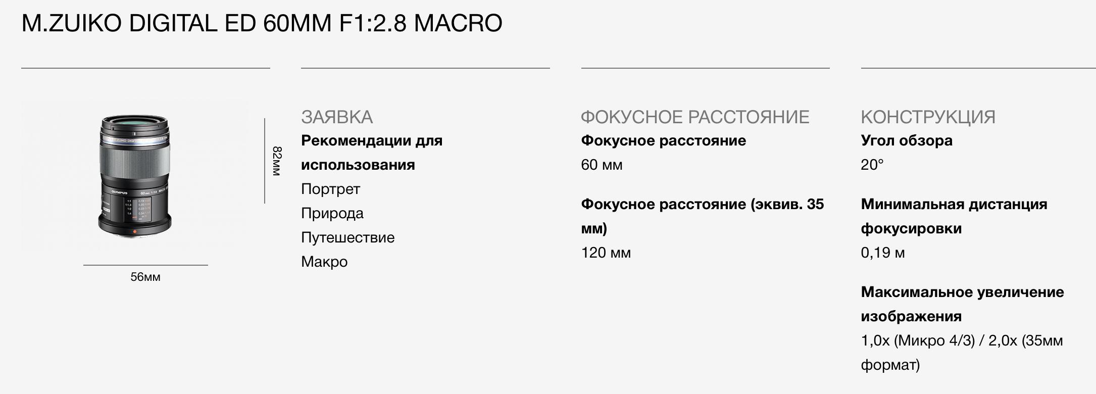 Screenshot 2021-02-20 at 20.58.43.png